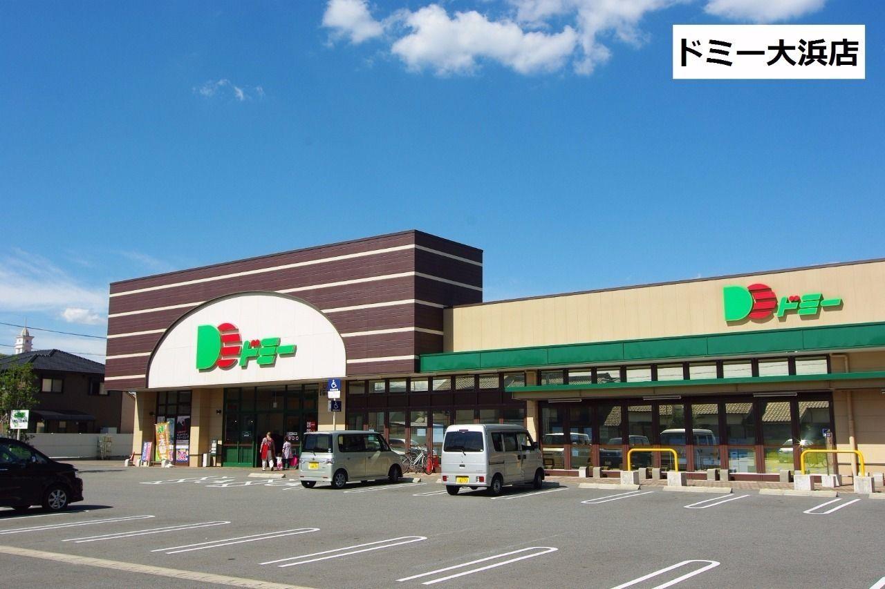 最寄りのスーパーです!