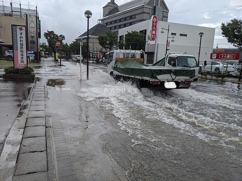 すごい雨(2020年09月)