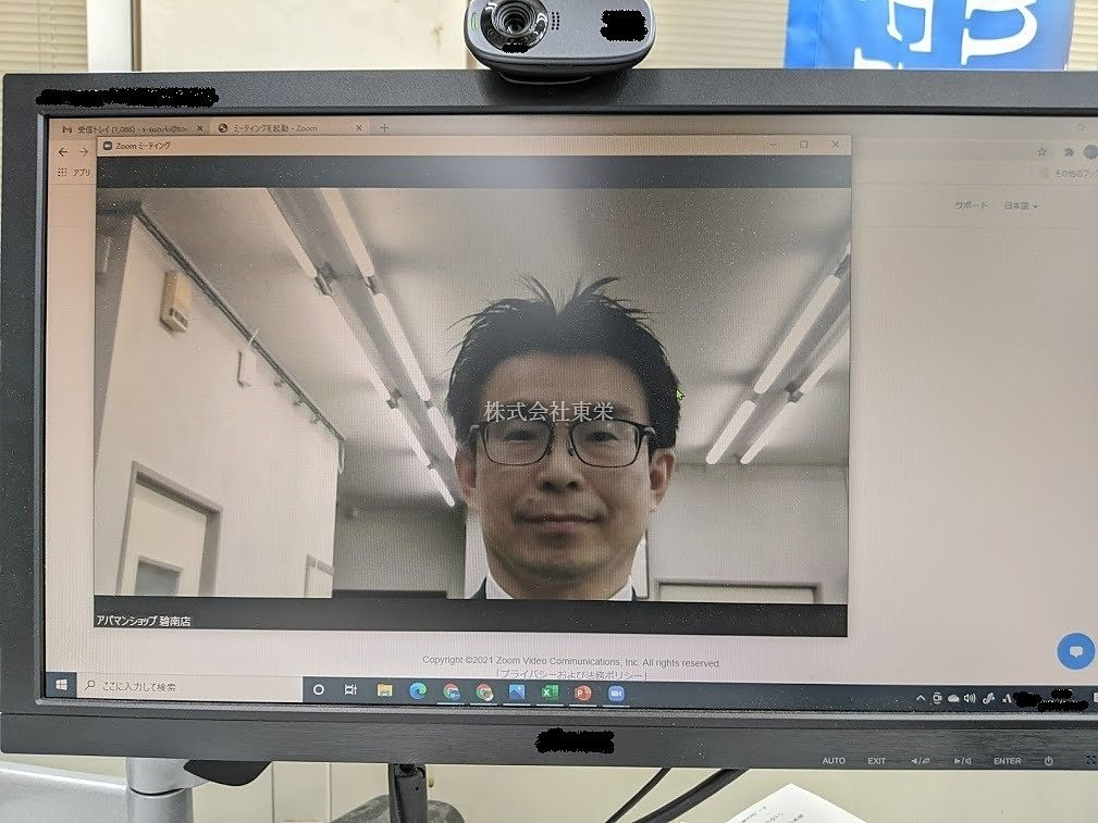 IT重説(契約)WEB来店
