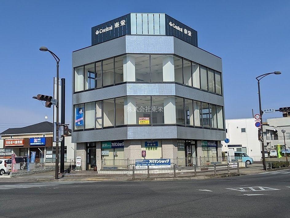 株式会社東栄